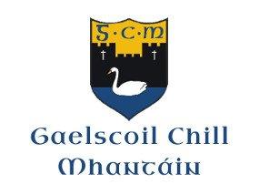 Ridge-Design-Website-GaelscoilChillMhantain-Logo
